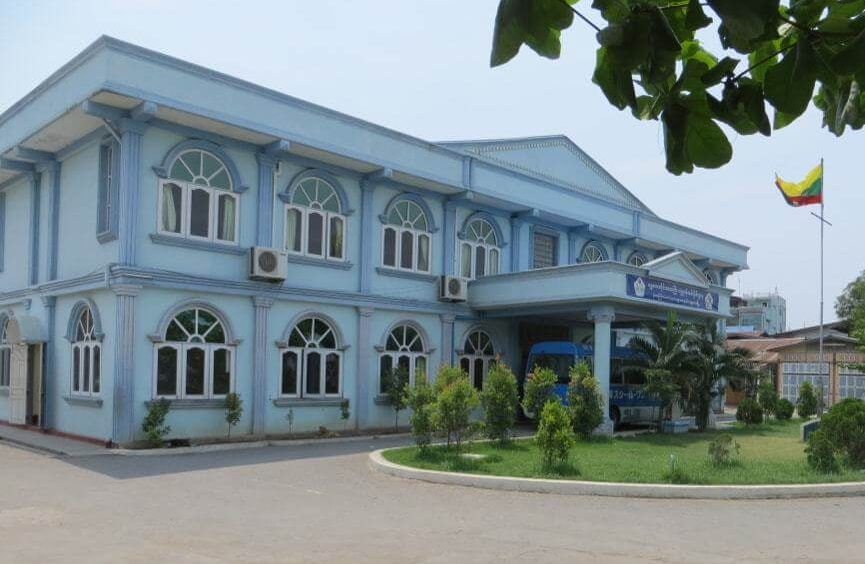The two storey building for 200 pupils